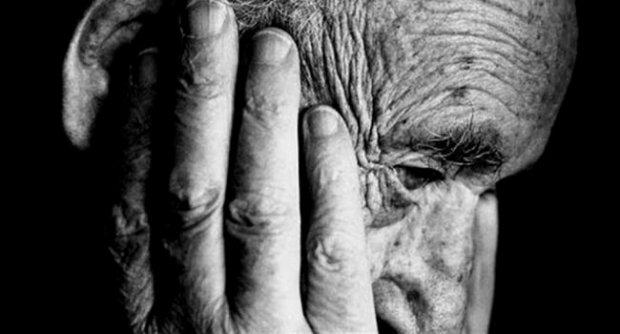 ภาวะสมองเสื่อมในผู้สูงอายุ