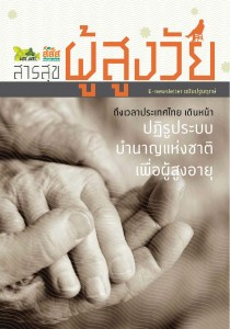 cover_aw01