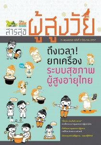 cover_aw02